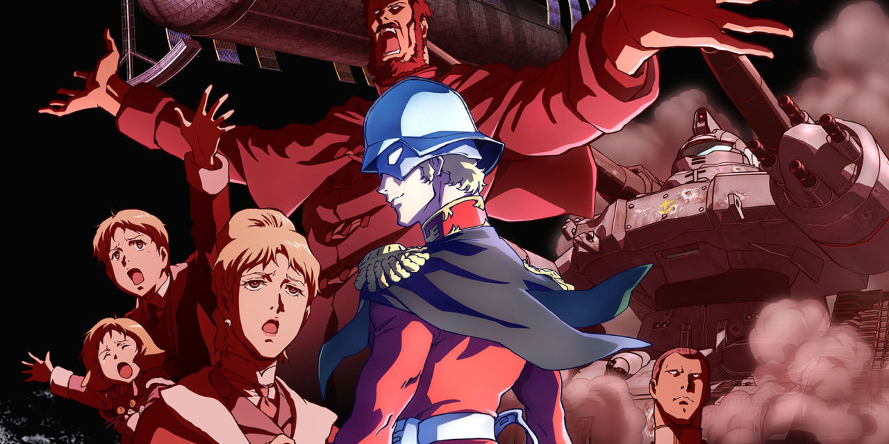 Mobile Suit Gundam: The Origin – Episodi