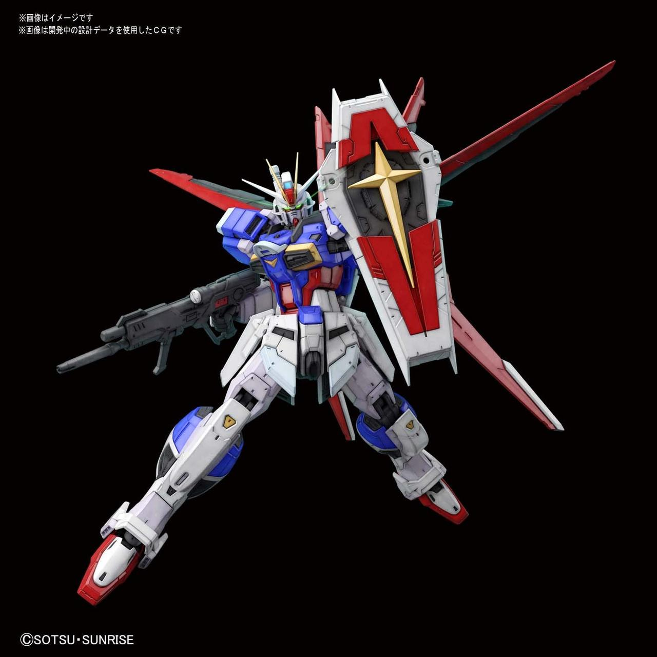 gunpla aprile Force Impulse