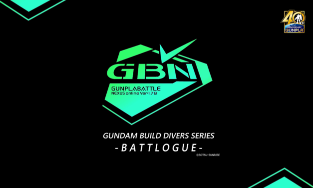 Gundam Build Divers: Battlogue! In streaming