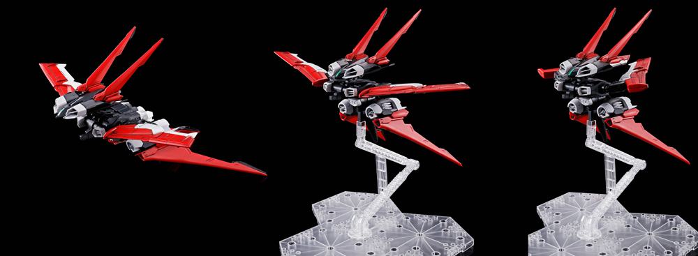 MG Expansion Set Flight Unit Astray Red Frame