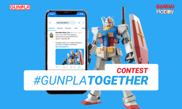 Gunpla TOGETHER Contest Bandai Hobby ! -E Lotteria-