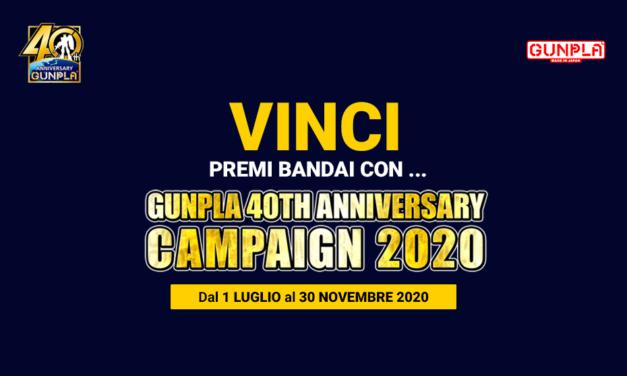 Gunpla 40th Anniversary Campaign 2020