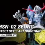 "RG 1/144 Zeong con l' Effect set ""Last Shooting"""